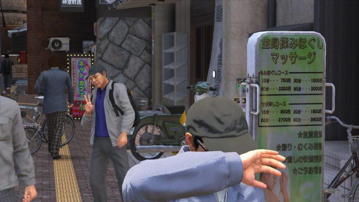 yakuza 6 screen