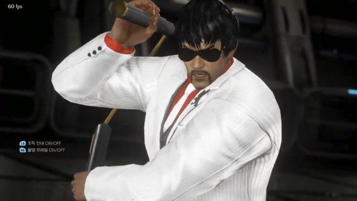 Tekken 7 Mods