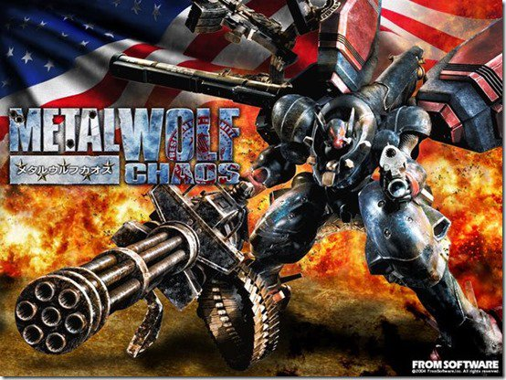 Metal Wolf Chaos Banner