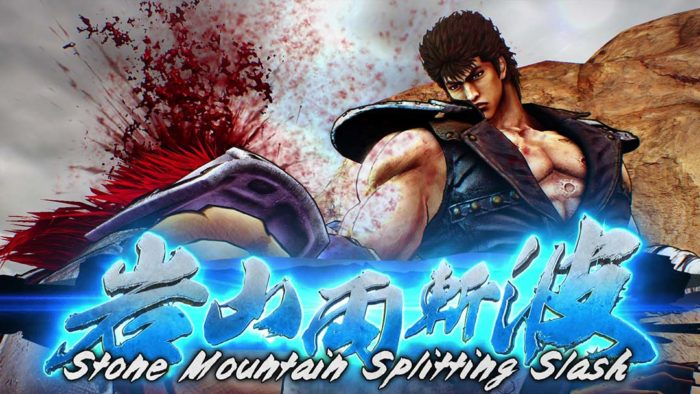 fist of the north star lost paradise, secret techniques, how, learn more