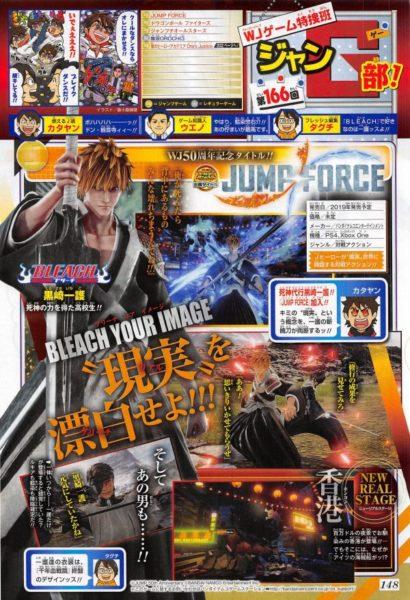 ichigo jump force