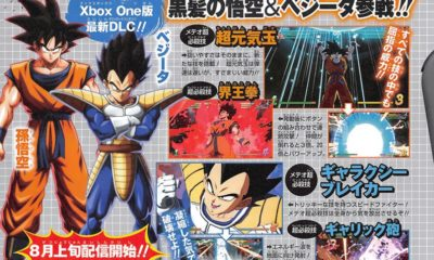 FighterZ Goku and Vegeta