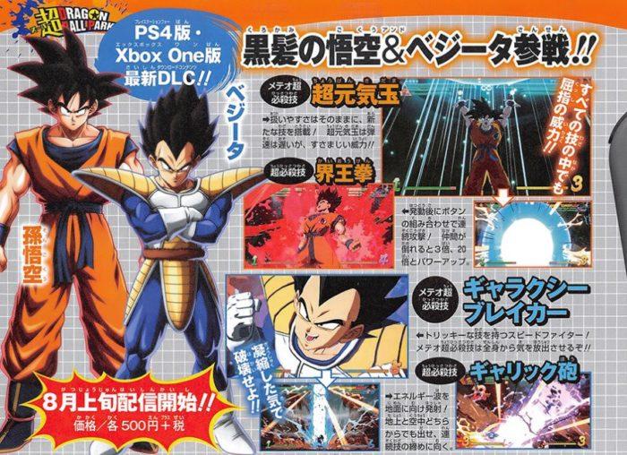 FighterZ Goku and Vegeta