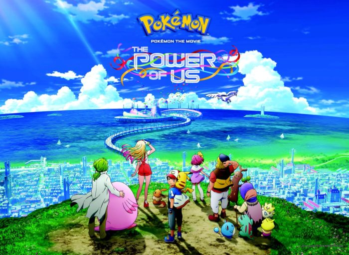 Pokemon The Power of Us
