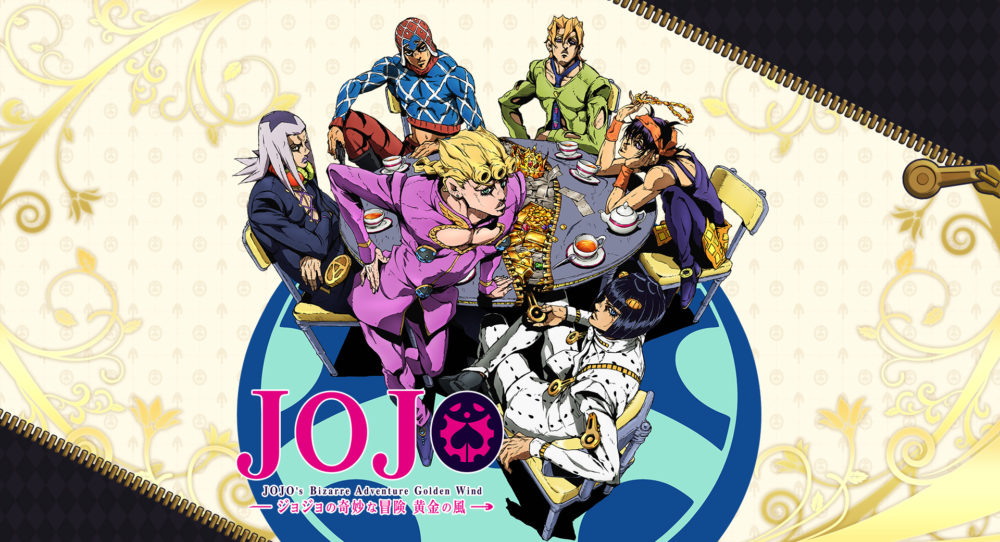 JoJo: Golden Wind