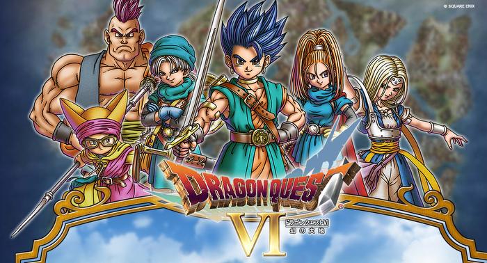 dragonquest6-1