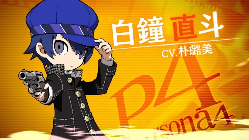 Persona Q2 showcases Naoto Shirogane
