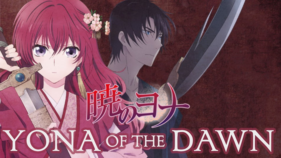 Anime Like Yona of the Dawn if You're Looking for Something Similar, Inuyasha