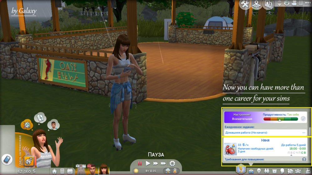 how to download sims 4 mods on xbox one