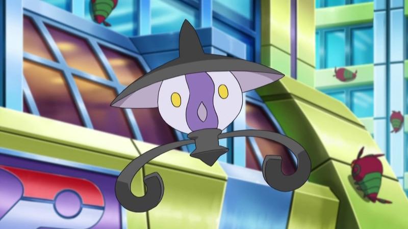 Pokemon Lampent
