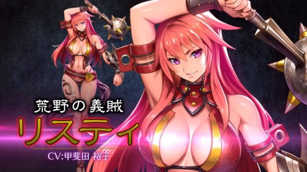 Queen's Blade: White Triangle