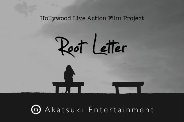 Root Letter Hollywood Film