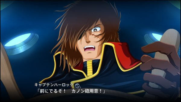 Super Robot Wars T