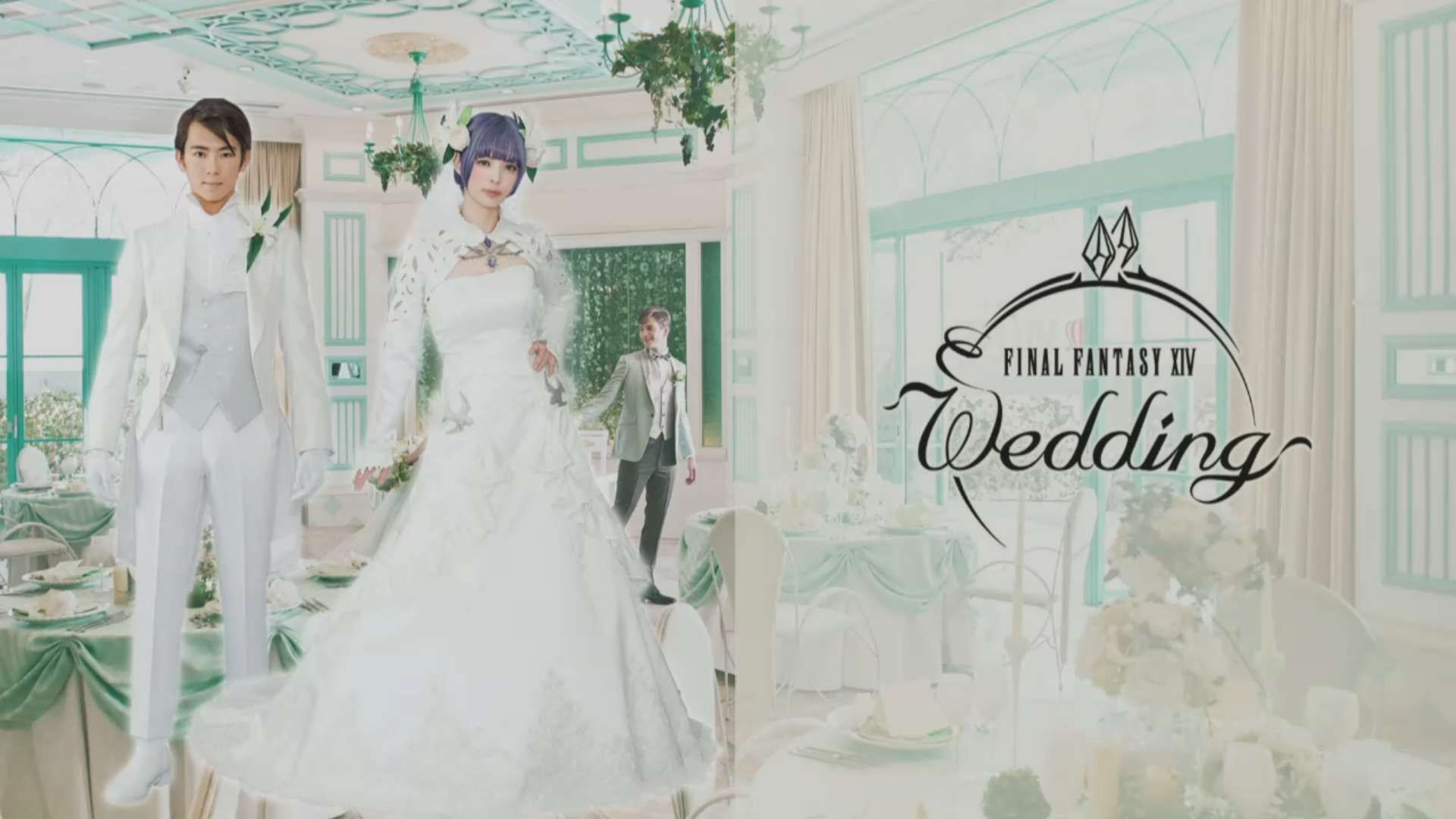 Final Fantasy XIV Wedding