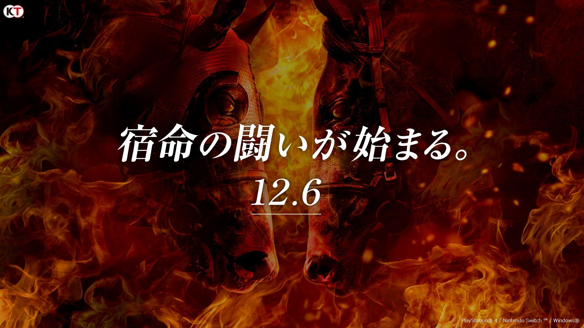 Koei TEcmo Winning Post 9