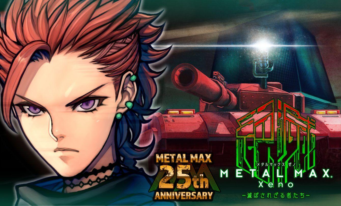 Metal Max Xeno, Kadokawa Games