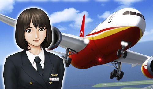 Pilot Story, Japan, Flight Simulator