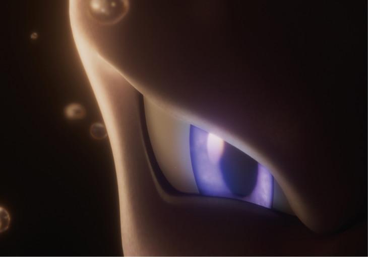 mewtwo strikes back evolution, pokemon