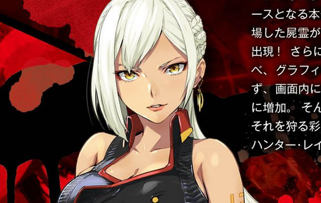 Onechanbara Origin Reveals New Character Gets New Screenshots