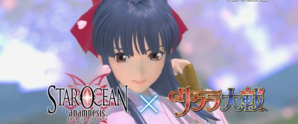 Sakura Wars Star Ocean