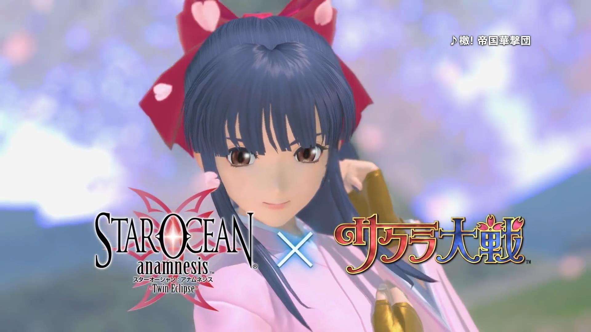 Sakura Wars Star Ocean