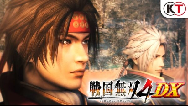 Samurai Warriors 4 DX for PS4 and Nintendo Switch