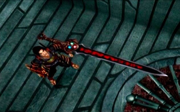 Onimusha Warlords Remastered: How to Get the Bishamon Sword
