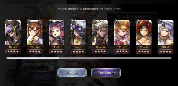 Another Eden First Encounter