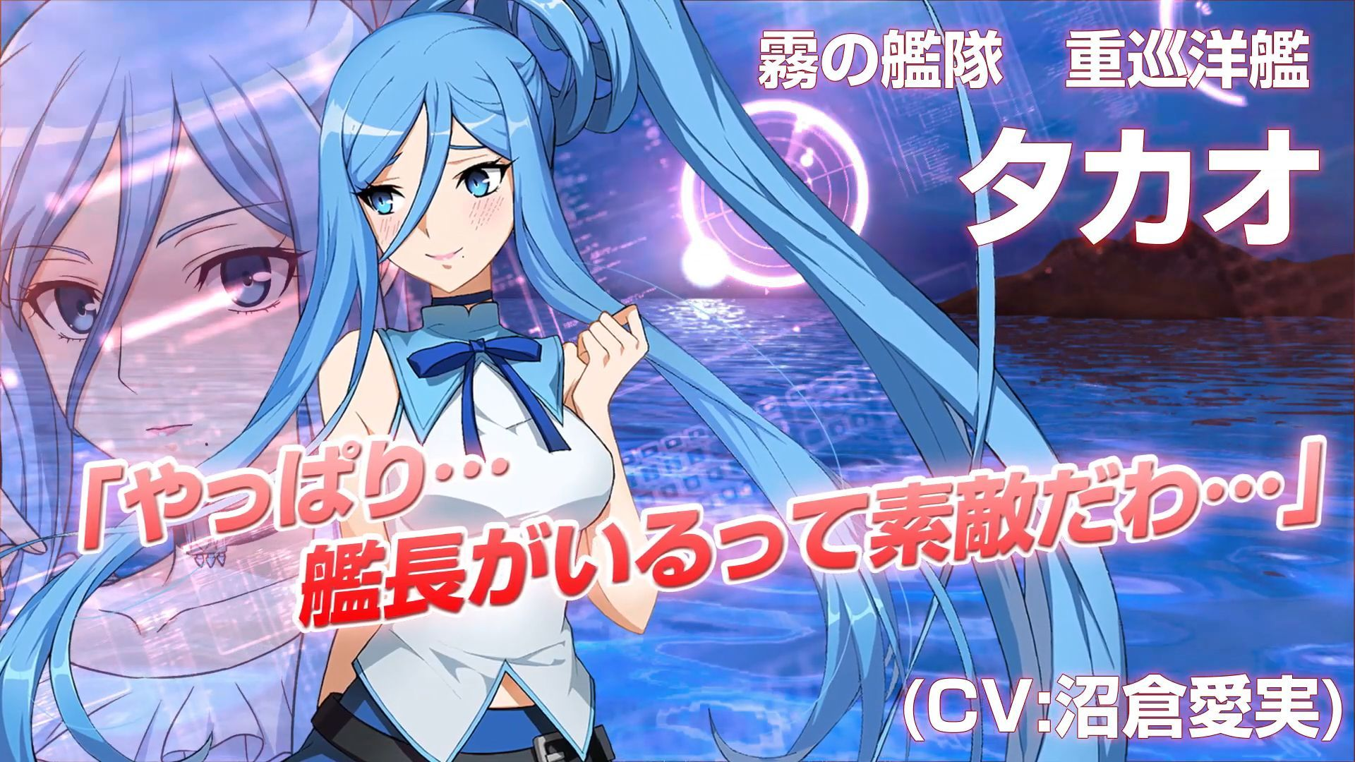 Arpeggio of Blue Steel – Ars Nova- Re:Birth