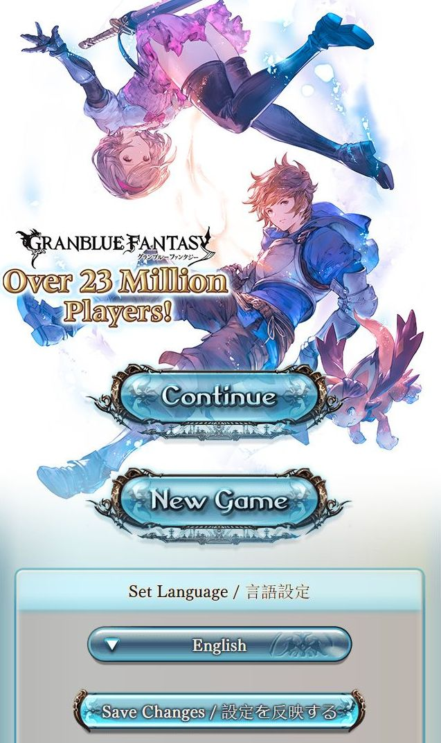 Granblue Fantasy Guide