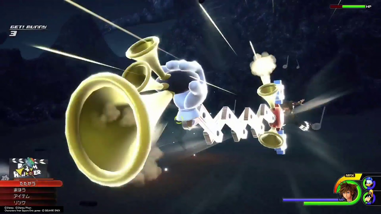 Kingdom Hearts 3, how to get the Classic Tone Keyblade