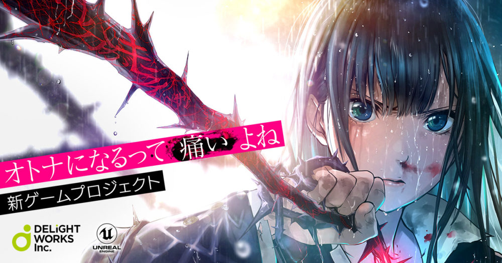 Fate/Grand Order Developer Teases Interesting New Game in
