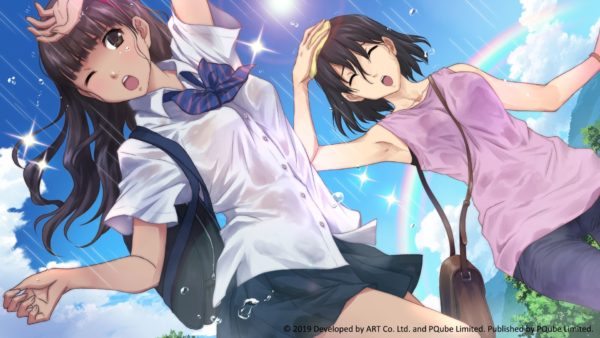 Kotodama: The 7 Mysteries of Fujisawa, Visual Novel