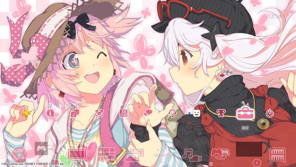 Senran Kagura PS4 Theme