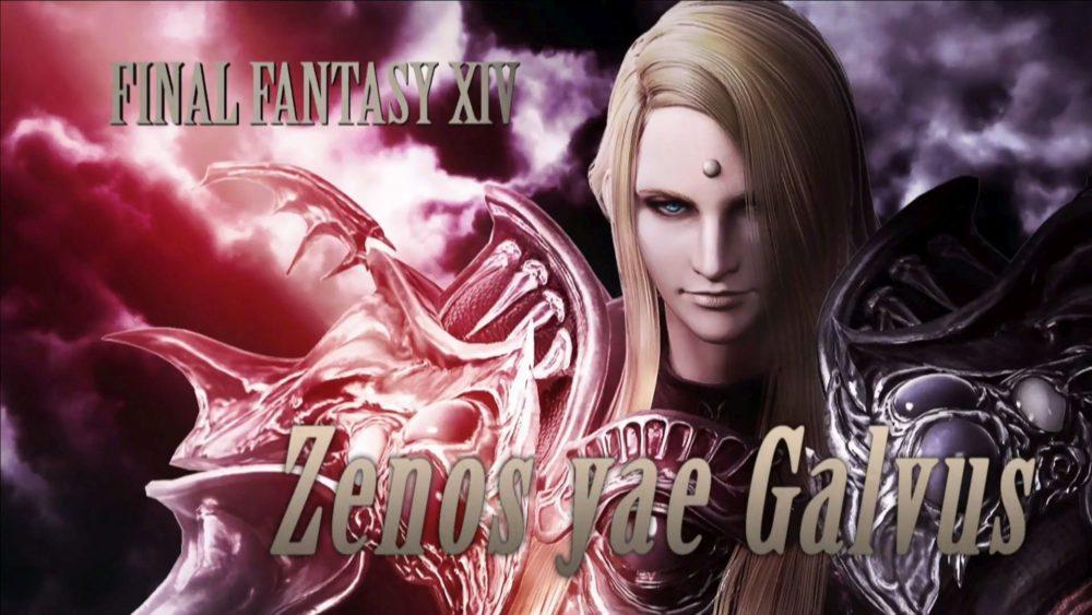 Final Fantasy XIV Zenos, Dissidia Final Fantasy NT