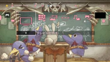 Disgaea Prinny PS4 Theme