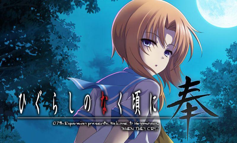 Higurashi Episode 7 Mangagamer