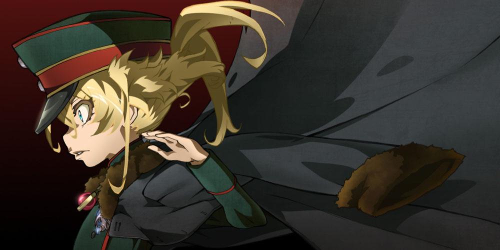Saga of Tanya the Evil: The Movie, Crunchyroll