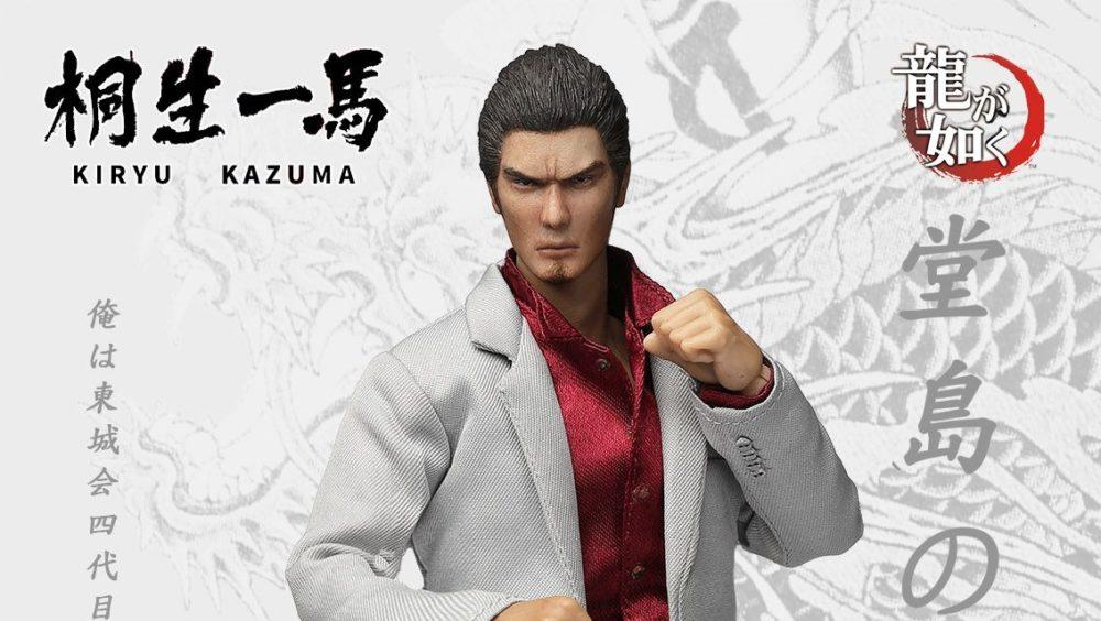 Yakuza Kazuma Kiryu Figure