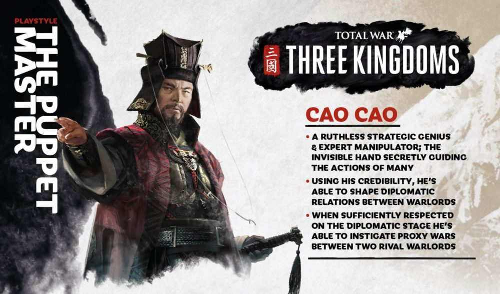 how to cao cao