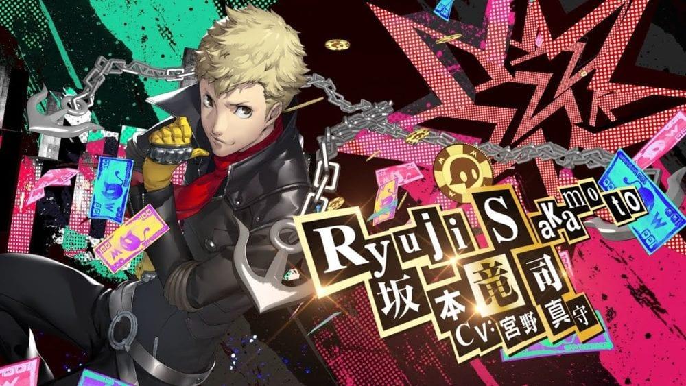 Persona 5 Royal Ryuji