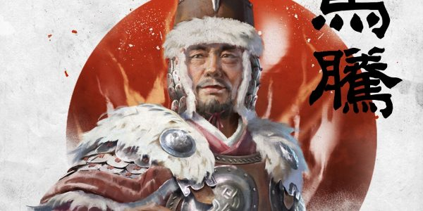 Total War: Three Kingdoms, How to Play Ma Teng