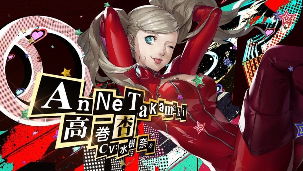 Persona 5 Royal Gets Lots Of Screenshots Showing Personal