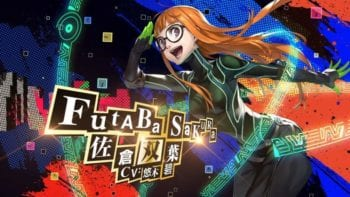Persona 5 Royal Futaba