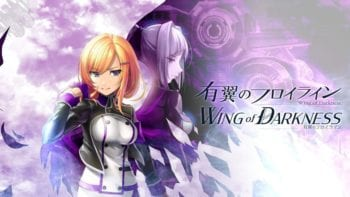 Wing of Darkness: Winged Fräulein
