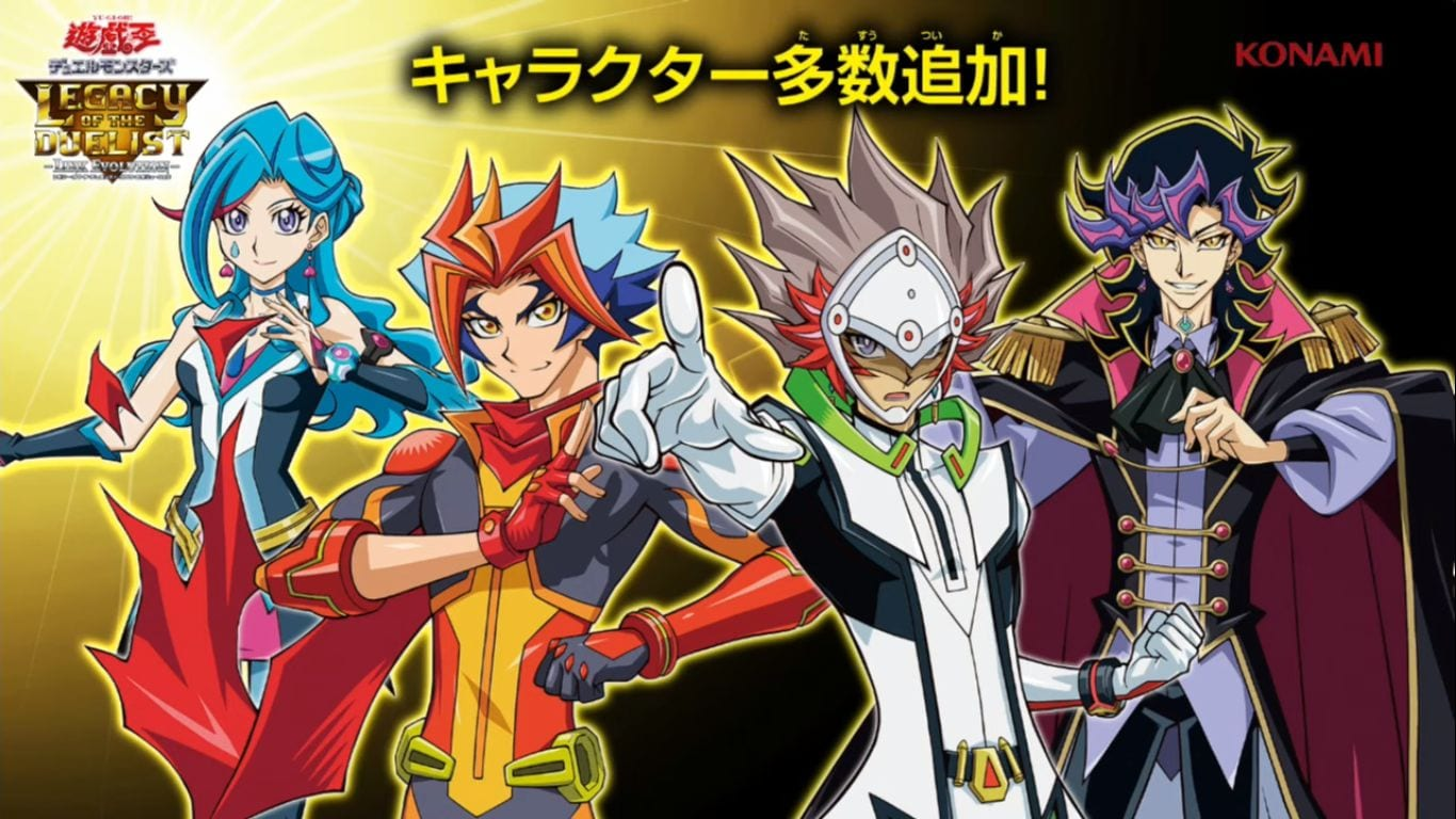 Yu-Gi-Oh! Legacy of the Duelist Link Evolution (2)
