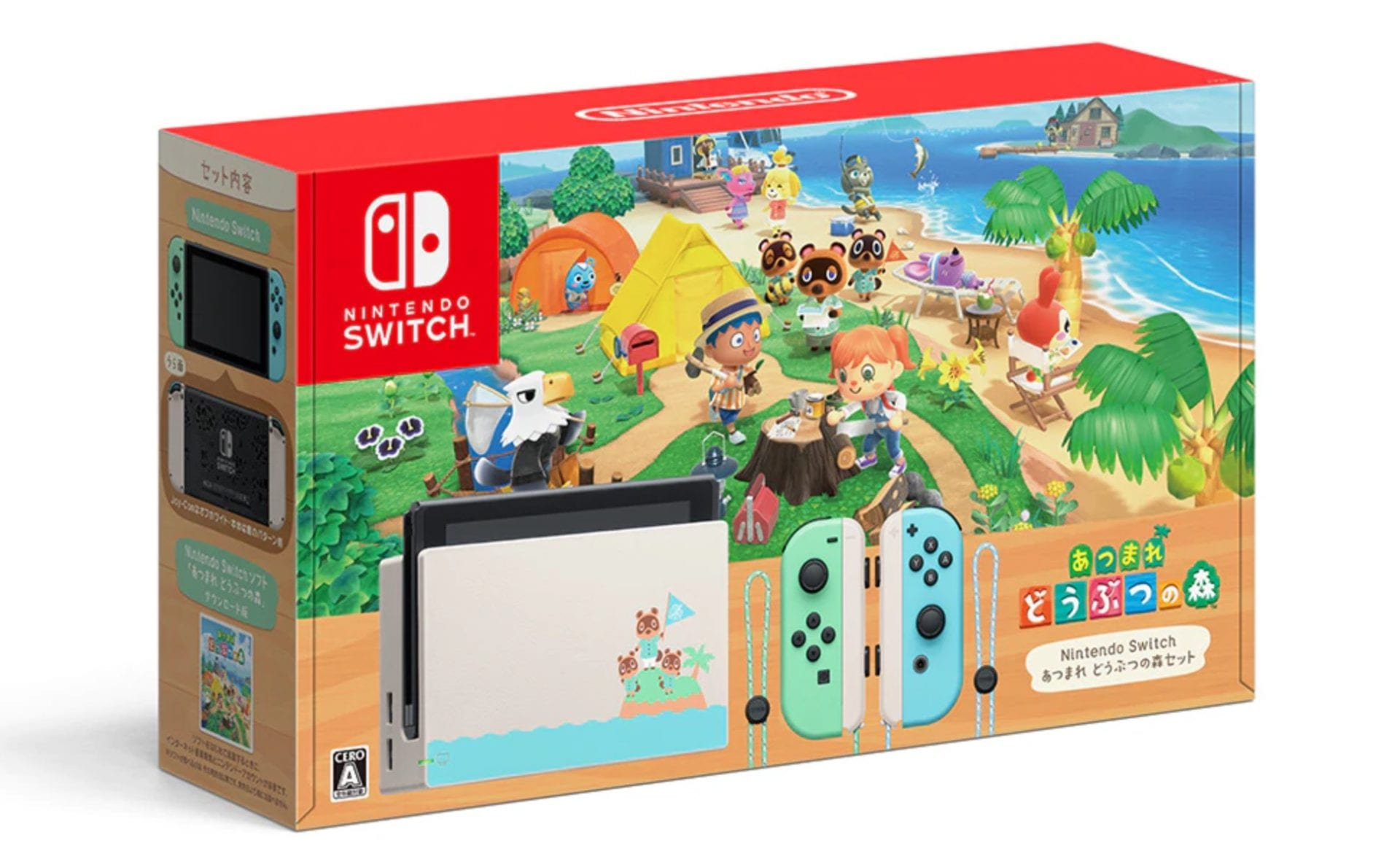 Nintendo Is Selling Empty Boxes Of That Animal Crossing Switch