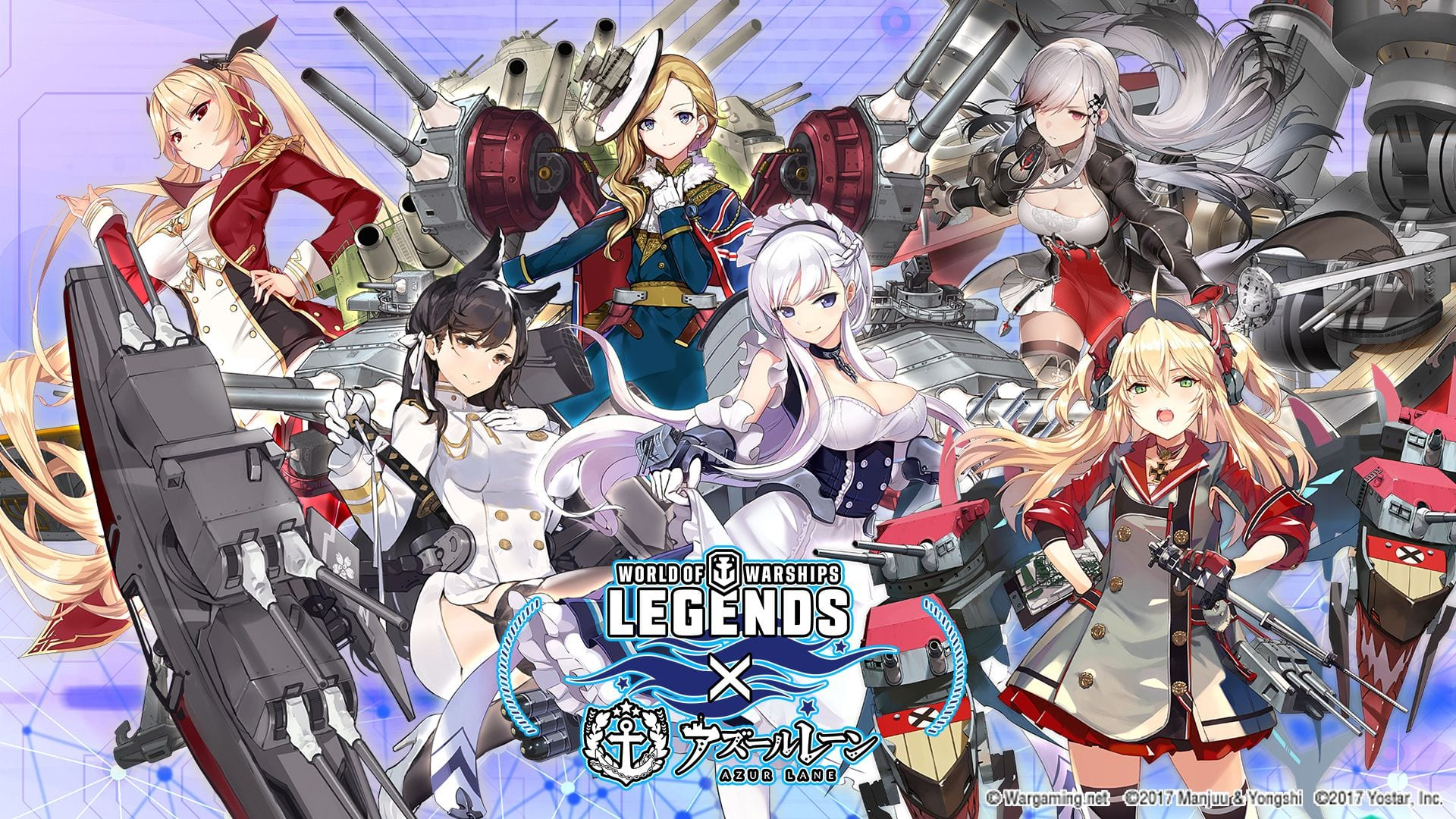 World of Warships: Legends x Azur Lane