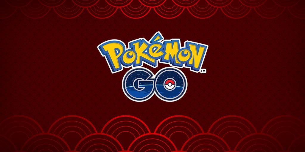 pokemon go, lunar new year