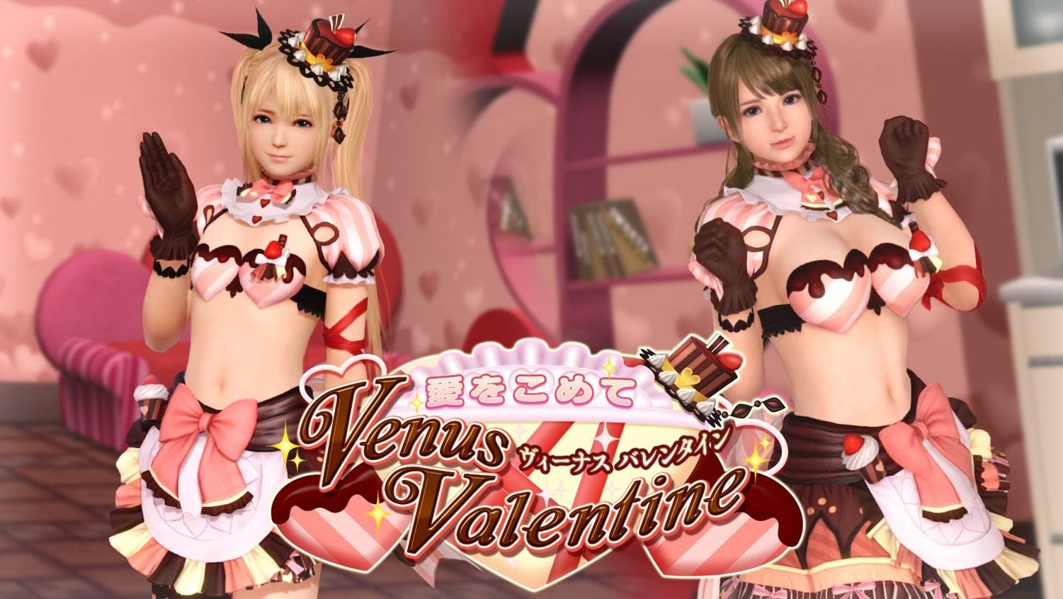Dead or Alive Xtreme: Venus Vacation